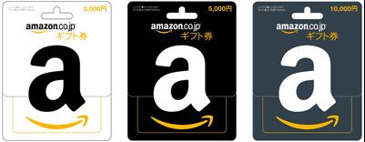 Amazon lab amazon negle Choice Image