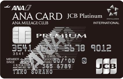 種類 ブラック カード