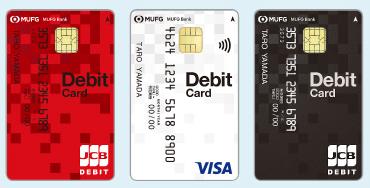 デビット カード mufg