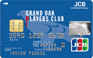 GRAND OAK PLAYERS CLUB JCB 一般CARD