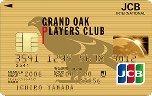 GRAND OAK PLAYERS CLUB JCB CARD ゴールドカード